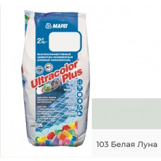 Затирка для швов MAPEI Ultracolor Plus 103 (белая луна)
